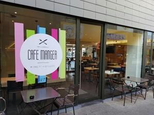 Cafe Manger  in Leuven