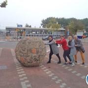 5) City Gps Tocht